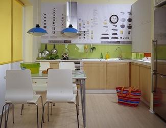 Jadalnia w kuchni